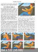 А.Ю. Каминский - Учебник по вождению легкового автомобиля (2008)