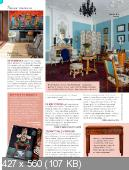 Architectural Digest (№12-1, декабрь-январь / 2014-2015)