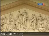 Гении и злодеи. Осип Бове. Избранник судьбы (2014) IPTVRip