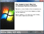 System software for Windows 1.9 (2014/RUS)