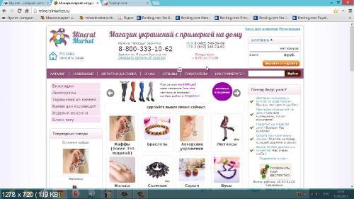 Умный старт интернет-магазина для новичков (2013) видеокурс. Скриншот №2