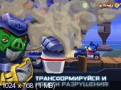 Angry Birds Transformers + Mod money [v.1.1.25] (2014) Android