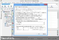 Xplorer2 v3.3.0.2 - файловый менеджер