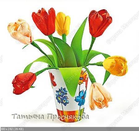 Цветы из гофрированой бумаги 6c240f6080d50e1ff745d4acff8ce00f
