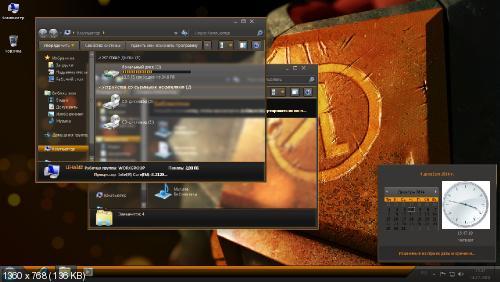 Новые темы для оформления Windows 7 (04.12.2014)
