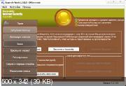 Kaspersky World 1.3.18.0