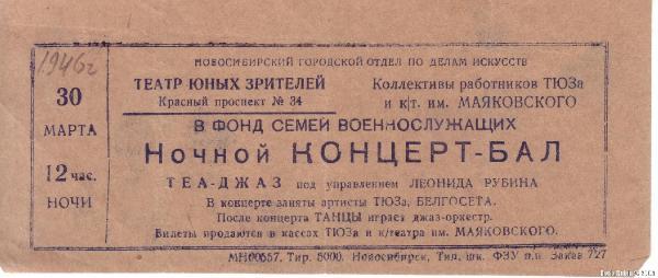 http://i67.fastpic.ru/thumb/2014/1215/aa/bb19df3e1607dc13a635c6d930d48daa.jpeg