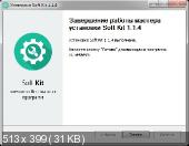 Soft Kit 1.1.4 (2014) (5.1.2015)
