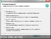 Soft Kit 1.1.4 (2014) (January 7, 2015)