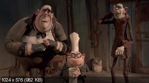 ������� �������� / The Boxtrolls (2014) BDRip-AVC | DUB | ��������