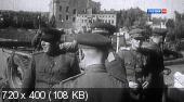 Трофейная Германия (2014) HDTVRip
