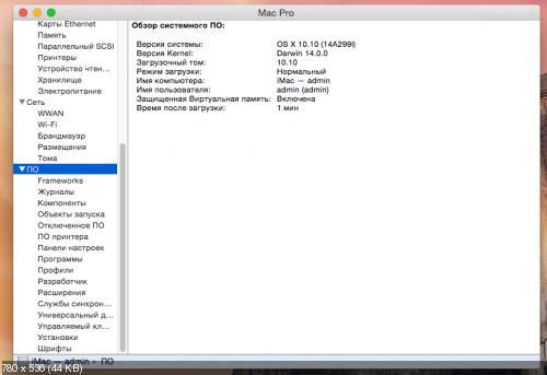 OS X Yosemite 10.10.1 (14B25) [Intel] (Флешка для установки) + MBR patch