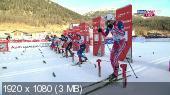 Лыжные гонки. Кубок Мира 2014-2015. Tour De Ski. Валь Мюстаир (Швейцария). М, Ж. Спринт 1,4 км [06.01] (2015) HDTV 1080i