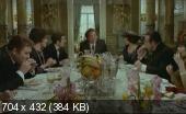 ����� ������� / Paolo il caldo (1973) DVDRip | Sub