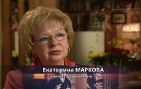 Георгий Тараторкин. Нерешительный красавец (2015) SATRip
