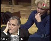 Спектакль - Наедине со всеми (1993) DVB-AVC