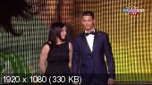 Футбол. FIFA Ballon d'Or 2014. Награда ФИФА Золотой Мяч 2014 [Евроспорт HD]  [12.01] (2015) HDTV 1080i