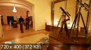 RTG. Музей оптики (2013) HDTVRip