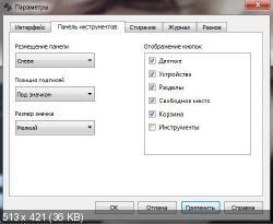 Hardwipe 5.0.6 Portable Rus