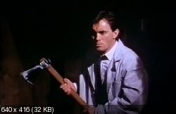 Ужас подземелья / Монстр подсознания / Cellar Dweller (1988) VHSRip