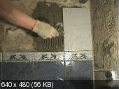 Ремонт в ванной своими руками (2012) Видеокурс