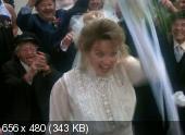 Мой шофер / My Chauffeur (1986) DVDRip   DVO