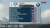 �������. ����� ���� 2014-15. 5-� ����. ���������� (��������). �������. ����-����� 12,5 �� [18.01] (2015) HDTVRip