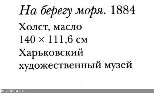 http://i67.fastpic.ru/thumb/2015/0124/81/98a1621f0eebc9c5b7ba74d3fe805a81.jpeg