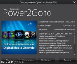 CyberLink Power2Go Platinum 10.0.1210.0 (Русификация)