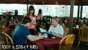 Дед 005 (2013) DVDRip AVC