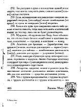 ������ ���� (2002) PDF