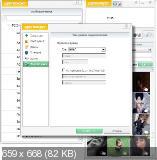 Друг Вокруг 2.1.6 + Portable Rus