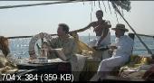 Д'Аннунцио / D'Annunzio (1987) DVDRip | Sub