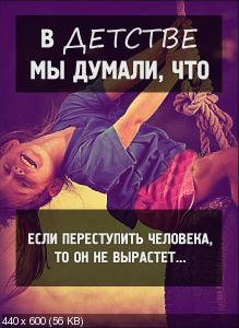 http://i67.fastpic.ru/thumb/2015/0212/31/6e862cfcbc880ad095402d769280e531.jpeg