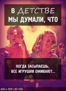 http://i67.fastpic.ru/thumb/2015/0212/62/f4b1cab249a2ae7c5aeb2d6c9f45e262.jpeg