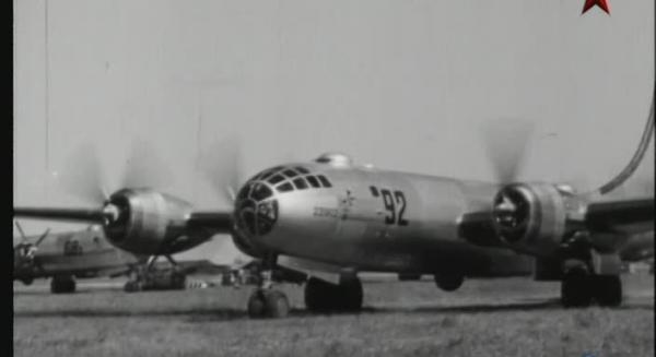 ������� � ����. ������ 1945-1991 ����� - �� 16 (2012)