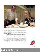Андреа Галли, Ольга Никишичева - Вкусные рецепты для стройности и настроения (2013)