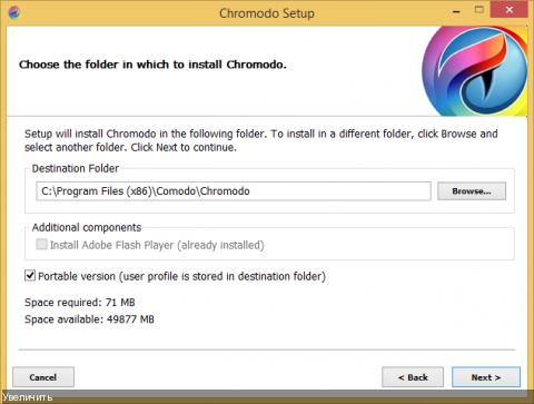 Chromodo Browser 36.6.0.50 + Portable ML/Rus