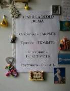 Смешные надписи и маразмы (26.02.15)