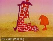 Мелочь (1975) VHSRip