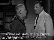 Мистер Мото на опасном острове (1939) DVDRip