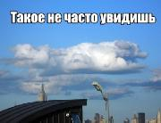 Фотоподборка '220V' 04.03.15