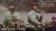 Лоуренс Аравийский (1962) HDTVRip (AVC)