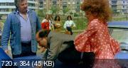 Суббота, воскресенье и пятница (1979) DVDRip