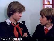 Единица с обманом (1984) SATRip