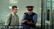 Кремень (2007) DVDRip