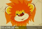 Будто Львёнок и Черепаха пели песню (1974) DVDRip