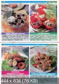 Чудо-блюдо. Спецвыпуск №4. Красивые и вкусные блюда к 8 Марта (февраль /  2015)