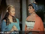 Две ночи с Клеопатрой (1954) DVDRip