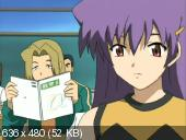 ������ ���� / Green Green / Guri Guri [1-13 ����� �� 13] (2003) DVDRip   MVO
